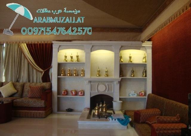 صورة ديكورات مشبات في دبي 00971547642570 943198943