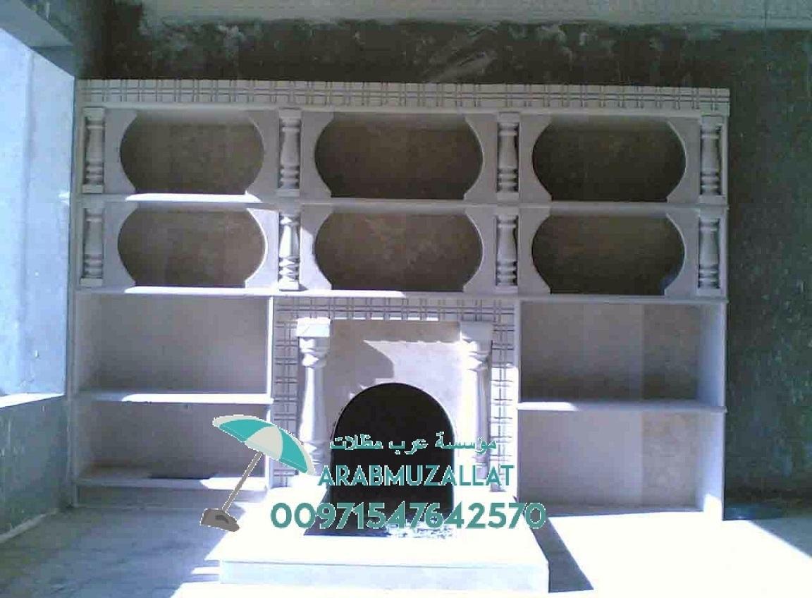 صورة ديكورات مشبات في دبي 00971547642570 992111983