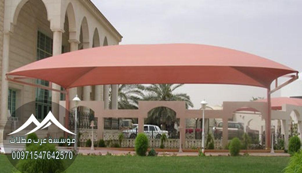 مظلات سيارات مظلات دبي 00971547642570 122561726