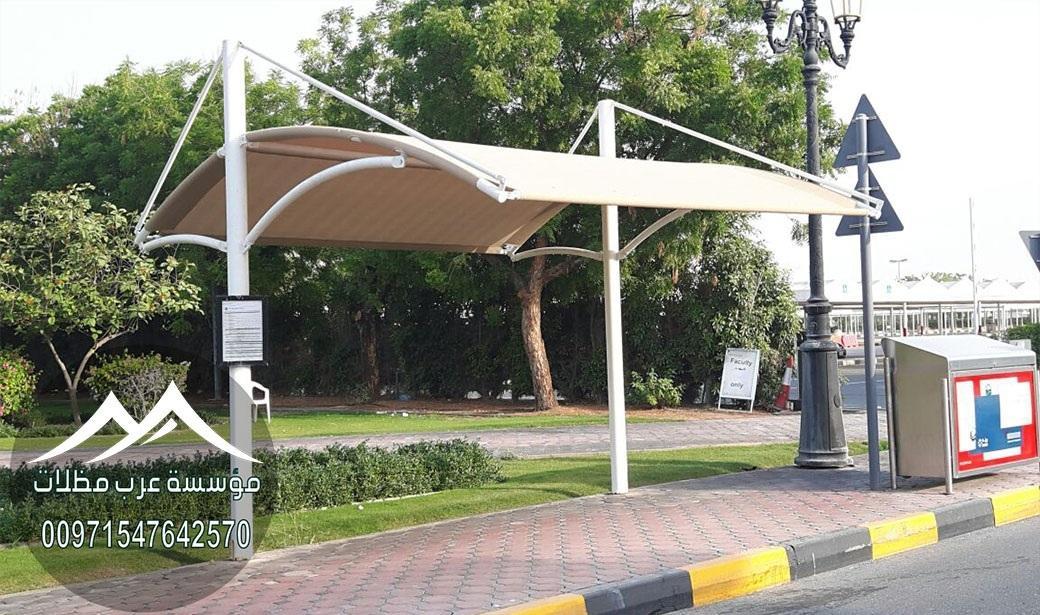 مظلات سيارات مظلات دبي 00971547642570 420275678
