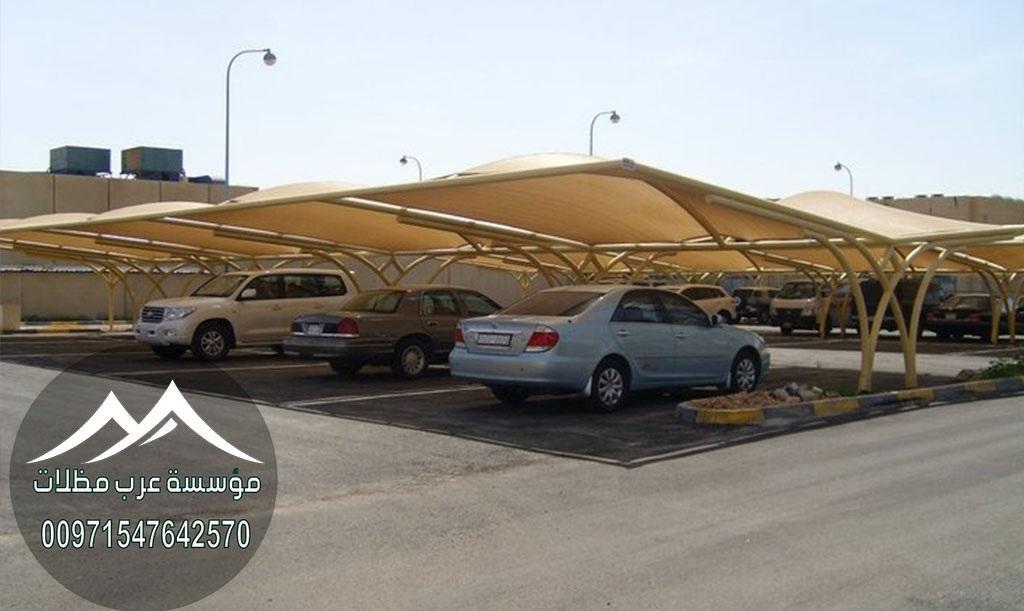 مظلات سيارات مظلات دبي 00971547642570 796227541