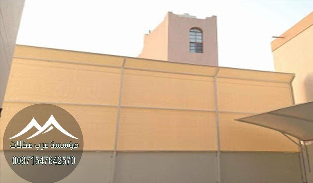 سواتر خشبية للبيع في الامارات 00971547642570 159986504