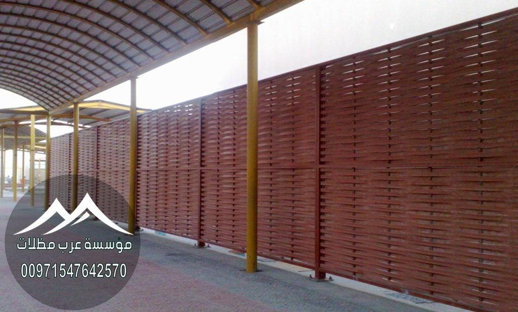 سواتر خشبية للبيع في الامارات 00971547642570 164917710