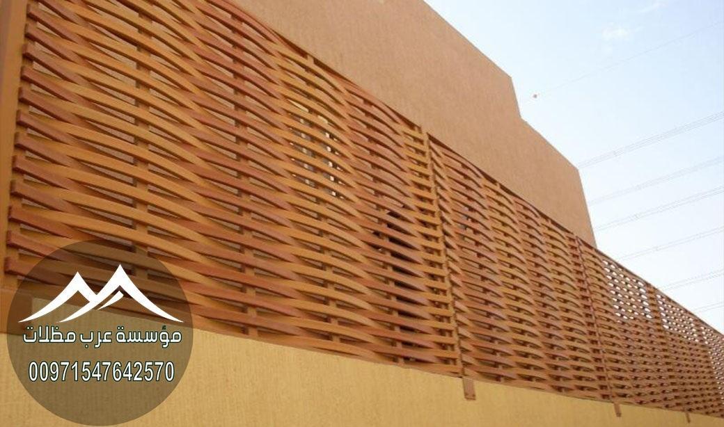 سواتر خشبية للبيع في الامارات 00971547642570 188034026