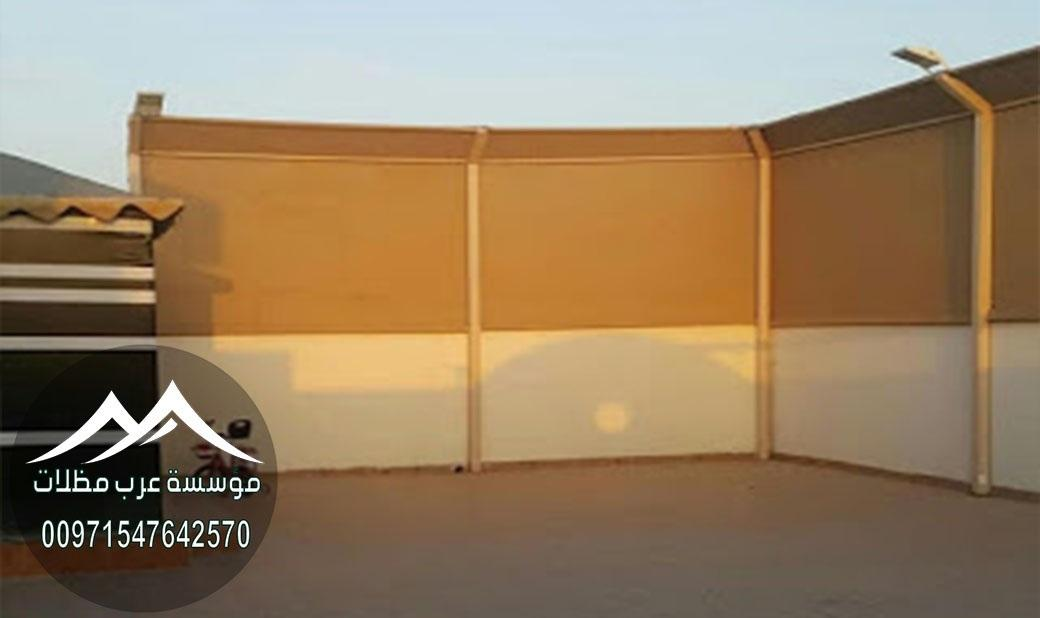 سواتر خشبية للبيع في الامارات 00971547642570 263808771