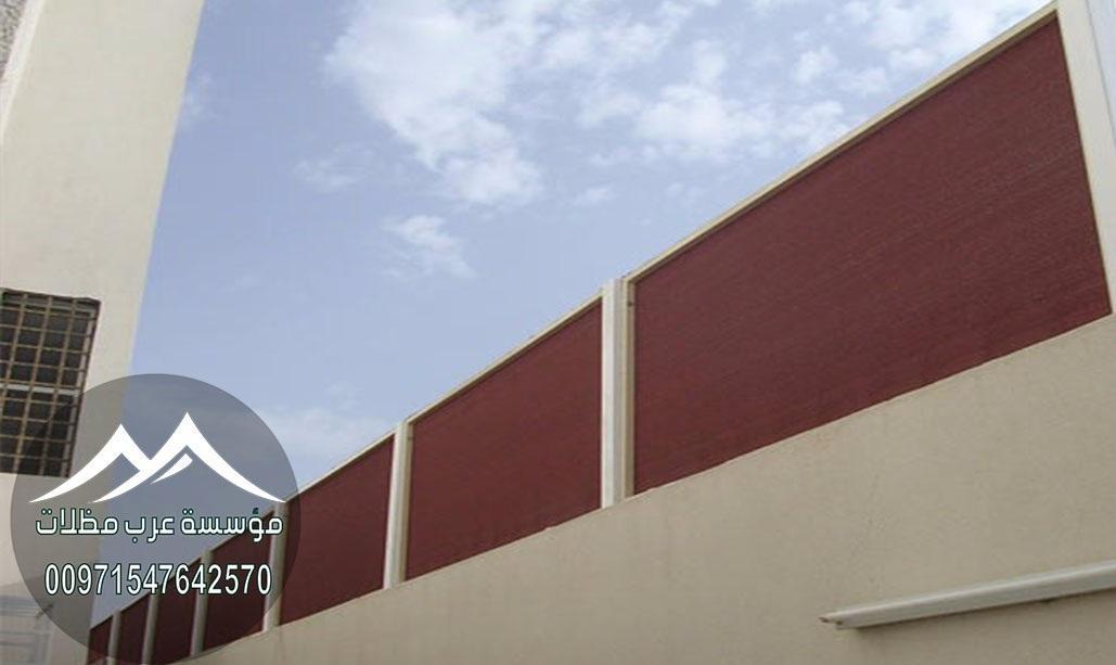 سواتر خشبية للبيع في الامارات 00971547642570 443943615