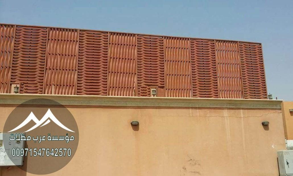 سواتر خشبية للبيع في الامارات 00971547642570 456585009