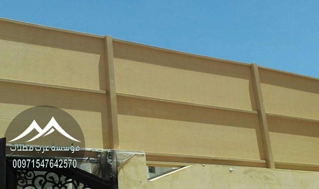 سواتر خشبية للبيع في الامارات 00971547642570 983900732