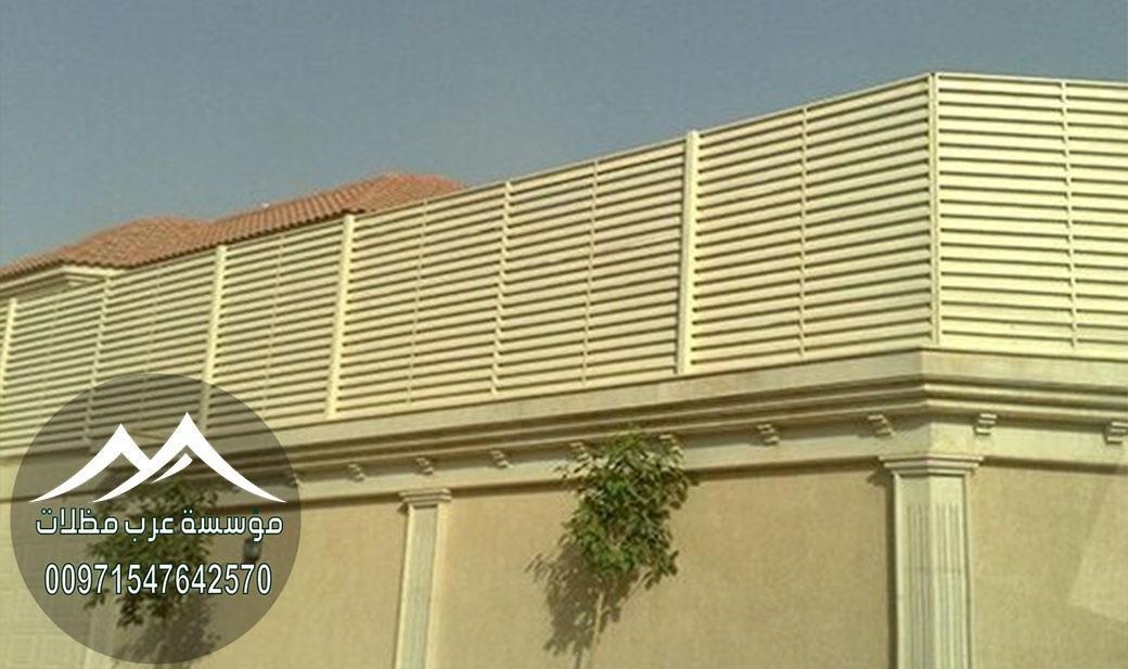 سواتر خشبية للبيع في الامارات 00971547642570 990554401