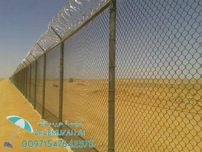 اسعار الشبوك في دبي 00971547642570 101260848