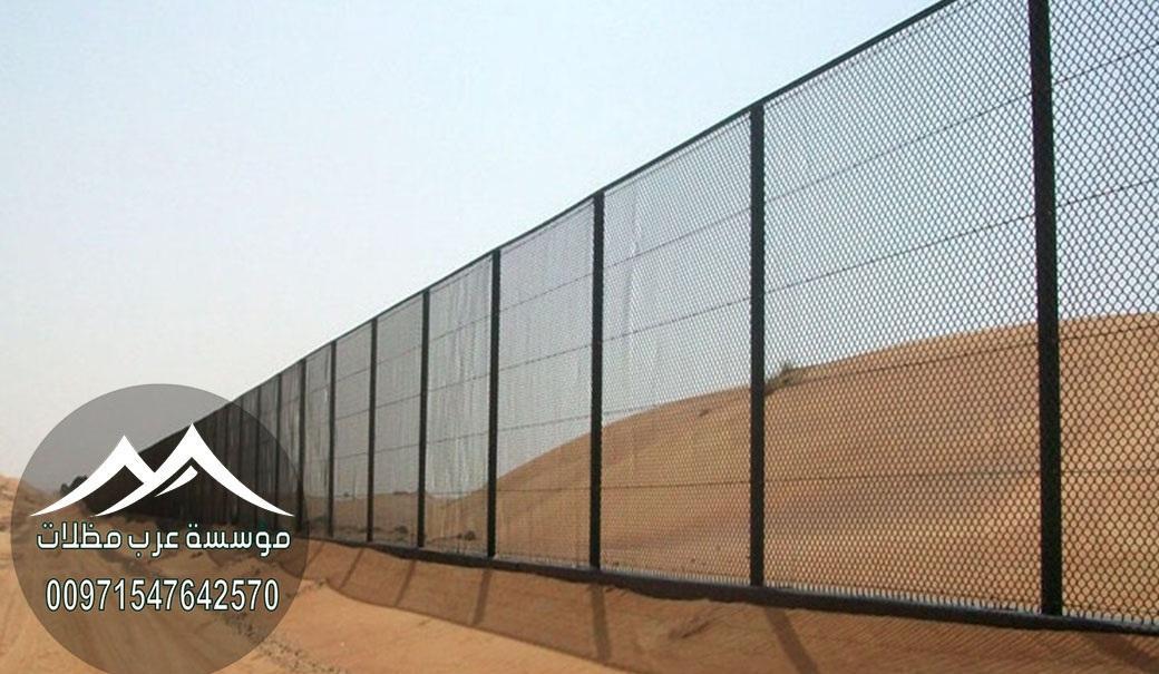 اسعار الشبوك في دبي 00971547642570 388437075