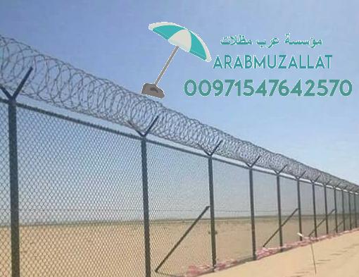 اسعار الشبوك في دبي 00971547642570 731319446