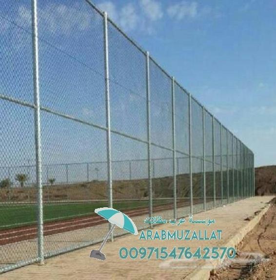 اسعار الشبوك في دبي 00971547642570 998753942