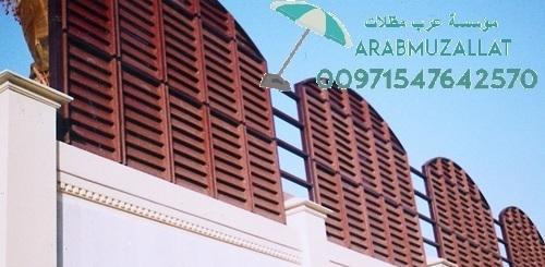 تركيب سواتر في الإمارات 00971547642570 157273325