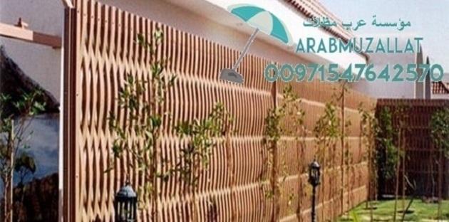 تركيب سواتر في الإمارات 00971547642570 177167187