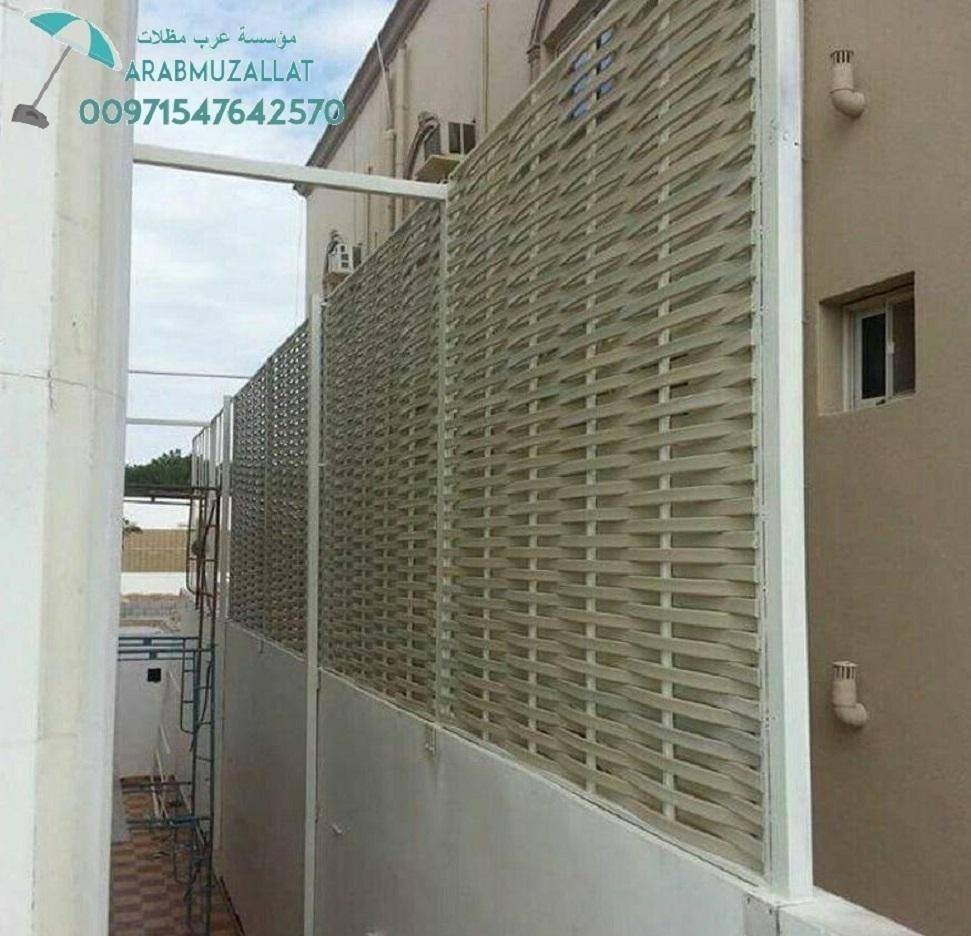 تركيب سواتر في الإمارات 00971547642570 421982386