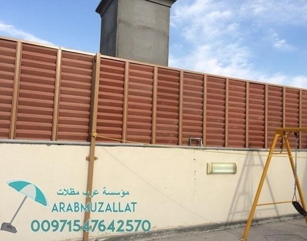 تركيب سواتر في الإمارات 00971547642570 784564205