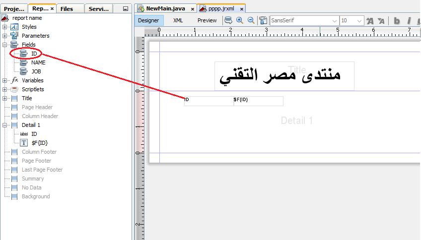 الوسم textfield على المنتدى منتدى مصر التقني 340922894