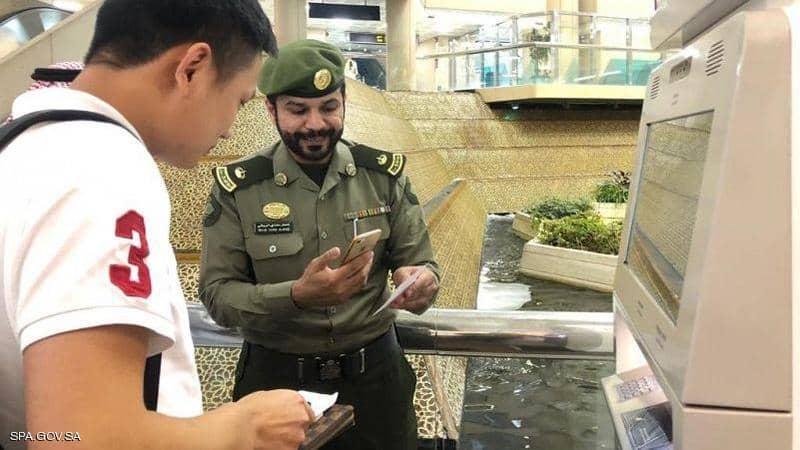 السعودية.. استقبال السياح القادمين بالتأشيرة