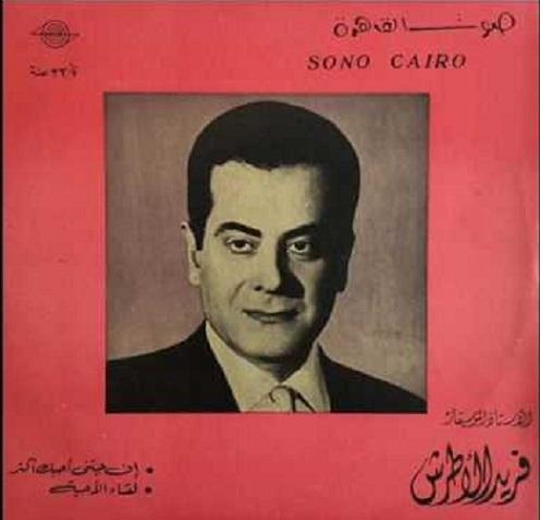 صورة الموسيقار على غلاف اسطوانة لقاء الاحبة 645011009