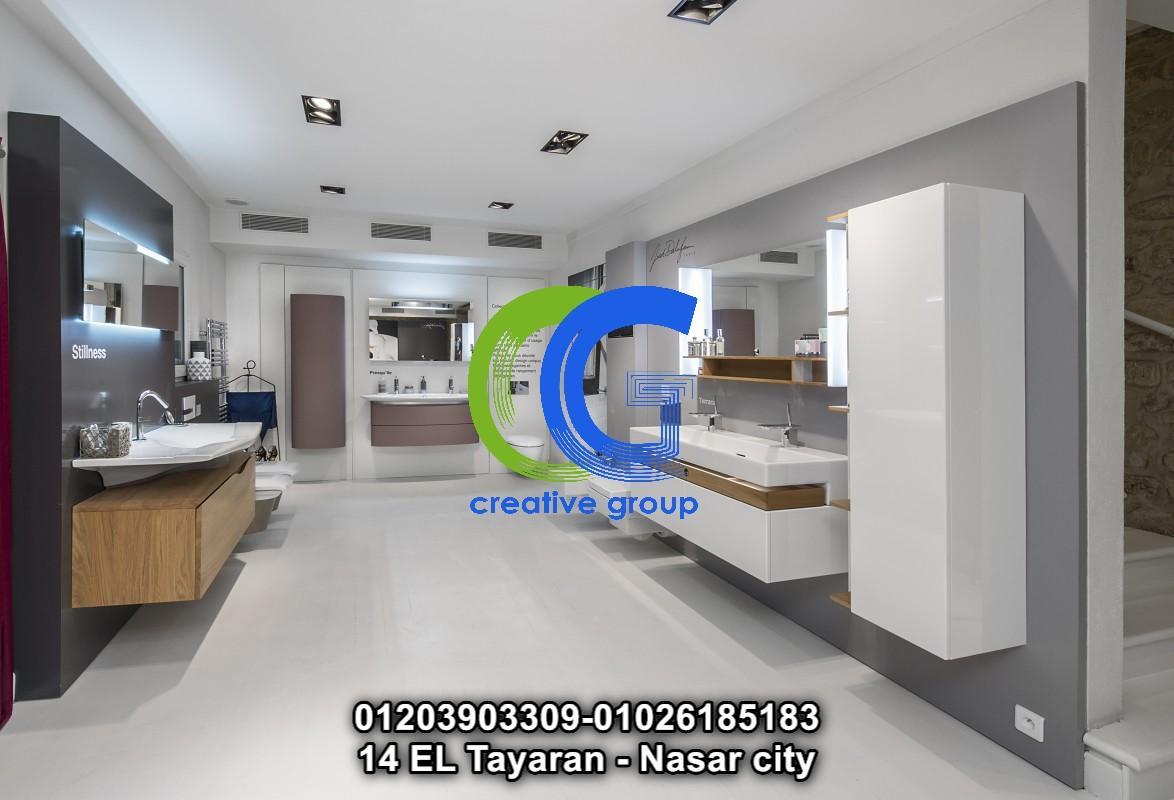 اماكن بيع وحدات حمامات - كرياتيف جروب ( للاتصال 01026185183 )     765909358