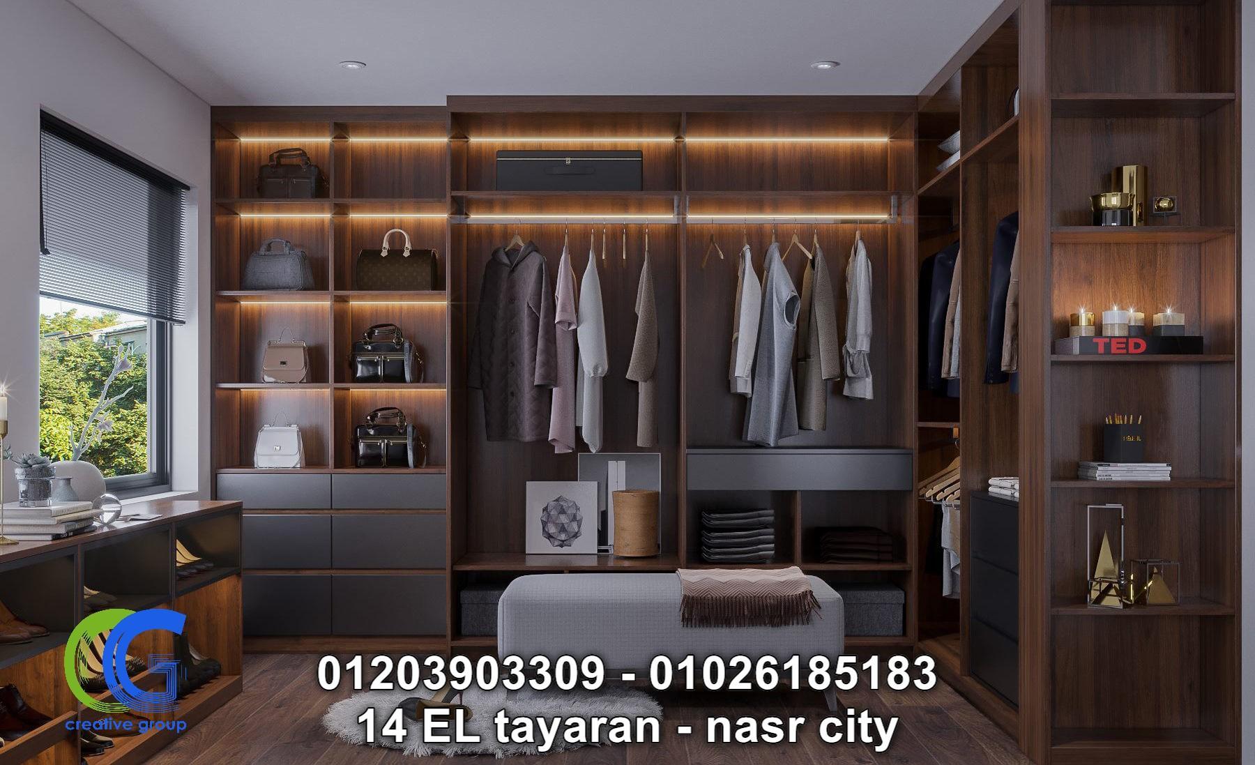 شركة دريسنج روم خشب – كرياتف جروب  (  01026185183)          827768994