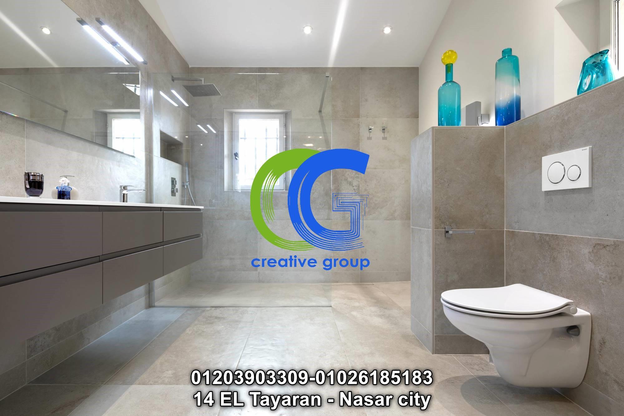 معرض وحدات حمام بولى لاك – تصميمات مميزة – كرياتف جروب – 01203903309 570626109