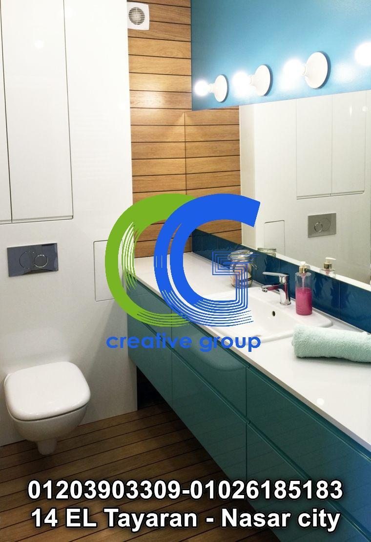 معرض وحدات حمام بولى لاك – تصميمات مميزة – كرياتف جروب – 01203903309 812692403
