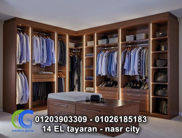 شركة دريسنج روم  فى مصر – كرياتف جروب 01026185183           476872413
