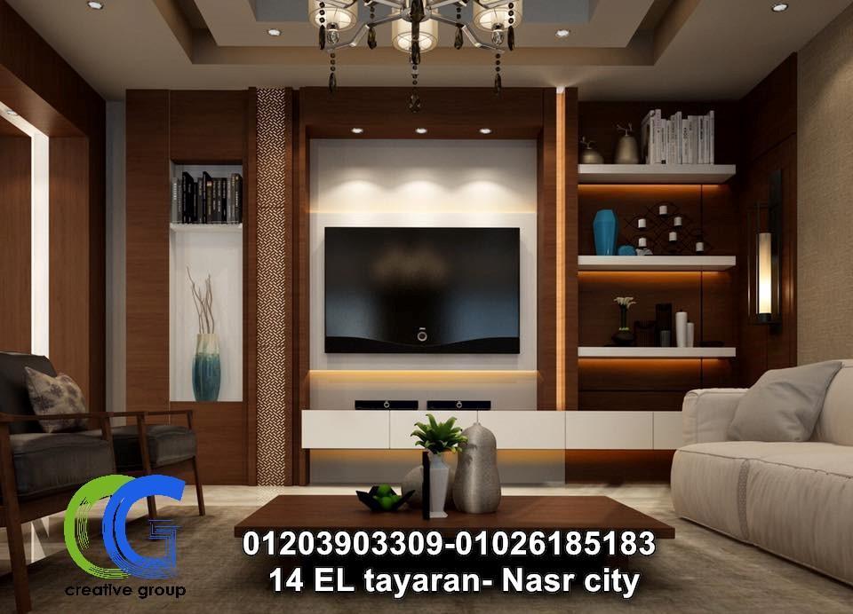 افضل شركة ديكورات  في مصر – افضل تشطيب ( للاتصال 01203903309 )  127749664