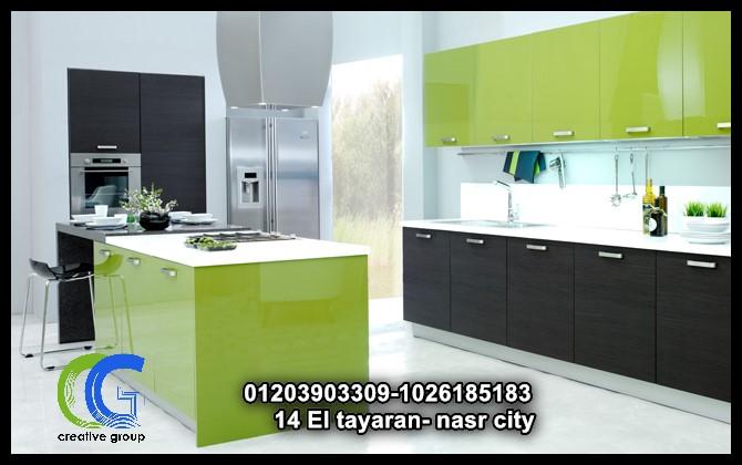 شركة مطابخ  فى مدينة نصر – كرياتف جروب   ( للاتصال  01026185183) 637684634