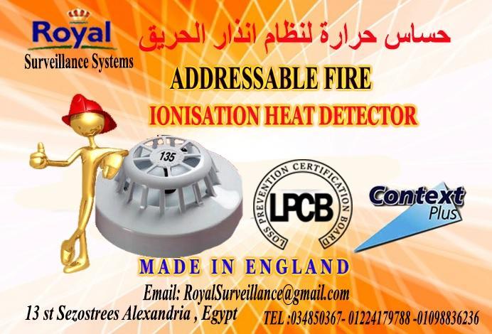 حساسات  حرارة الحريق  Addressableبأعتماد اوروبى 418466274