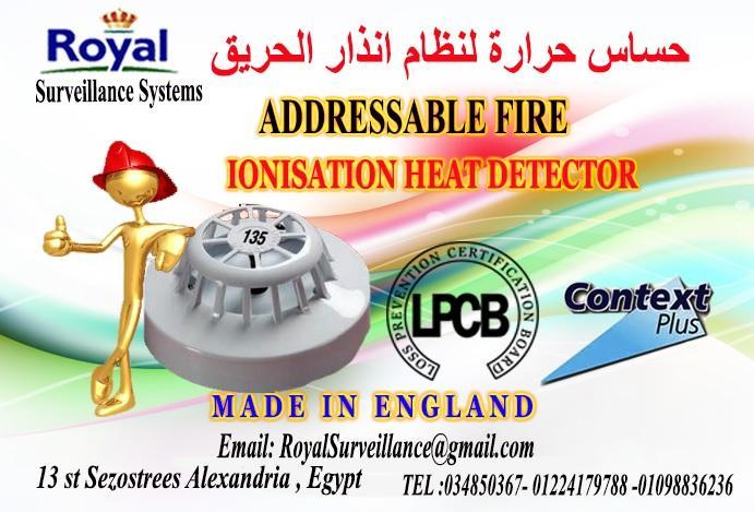 حساس حرارة الحريق Addressable انتاج انجليزى 463988775