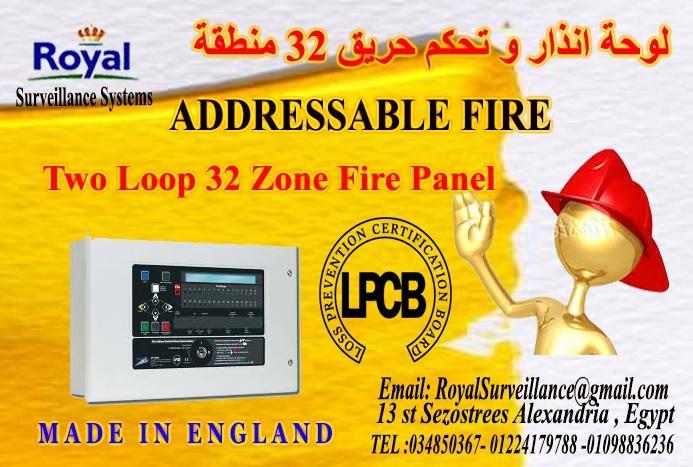وحدة تحكم أنذارحريق  ADDRESSABLE 32 zone انتاج انجليزى 387659807