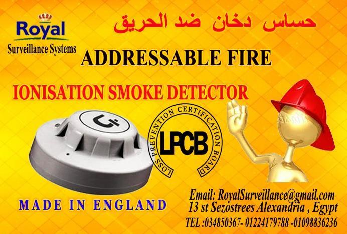 مستشعرات  دخان الحريق Addressable للمشروعات 753129842