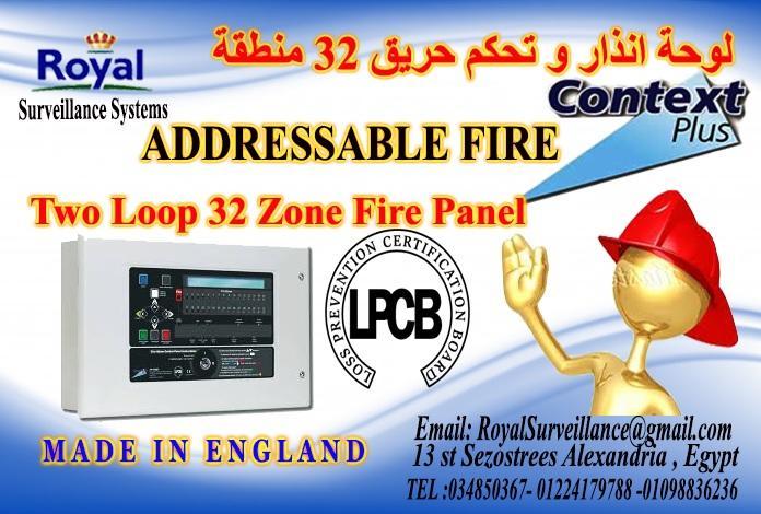 وحدة تحكم أنذارحريق  ADDRESSABLE TWO LOOP انتاج انجليزى 769039296