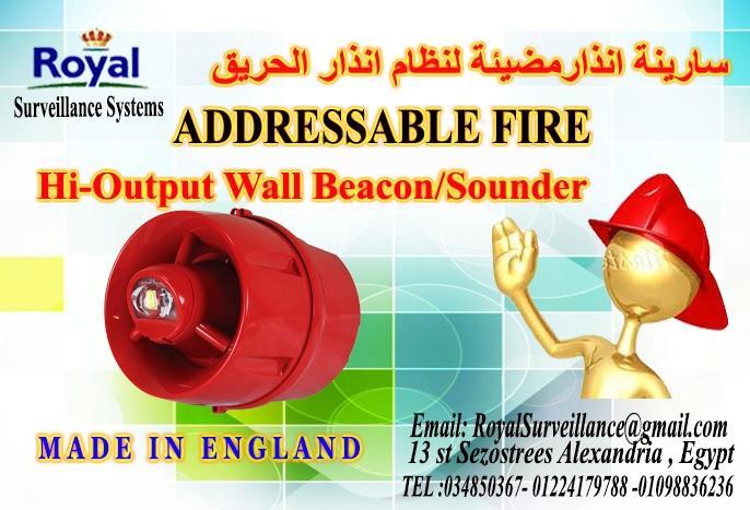 سارينة أنذار مضيئة لنظام الحريق انتاج انجليزى  معتمدة Addressabl 329930560