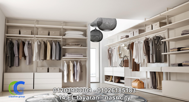 شركة دريسنج صغير – كرياتف جروب 01026185183            350047251