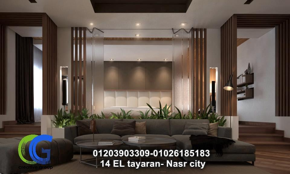 شركة ديكور بالقاهرة – كرياتف جروب للديكور ( للاتصال 01203903309 ) 190130934