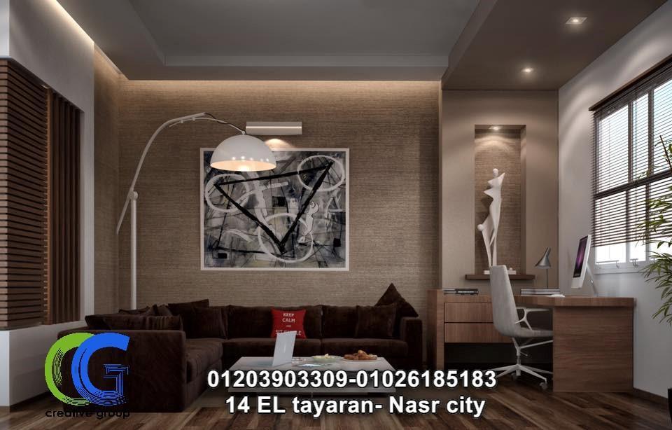 شركة ديكور بالقاهرة – كرياتف جروب للديكور ( للاتصال 01203903309 ) 985656590