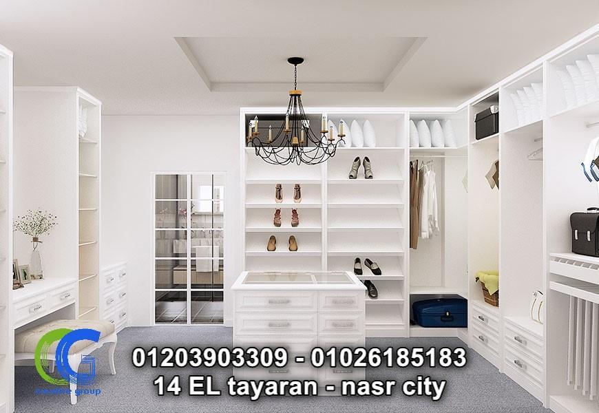 غرف ملابس ( دريسنج روم ) للاتصال 01203903309 336669191
