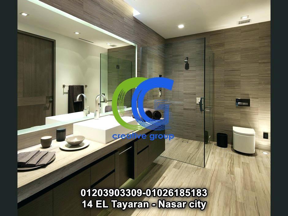 معرض وحدات حمام اتش بى ال – كرياتف جروب – 01203903309 407059015