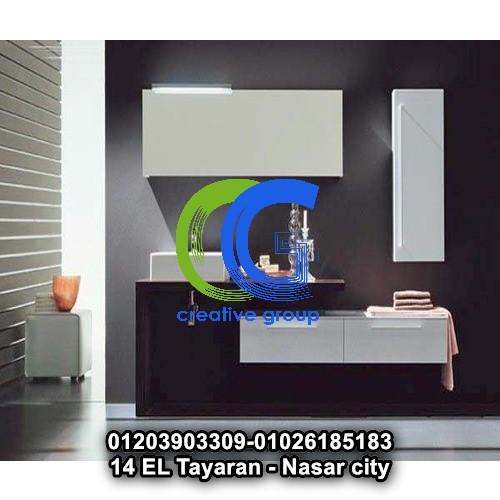 معرض وحدات حمام اتش بى ال – كرياتف جروب – 01203903309 759887731
