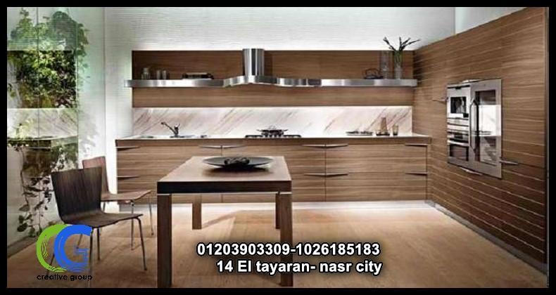 افضل مطبخ قوائم زان - كرياتف جروب ( للاتصال 01026185183)  381940206