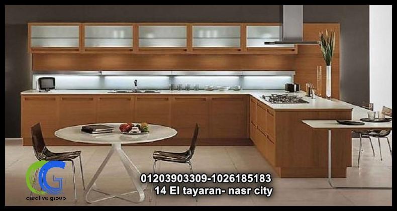افضل مطبخ قوائم زان - كرياتف جروب ( للاتصال 01026185183)  928587873