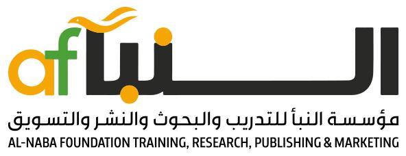 مجموعة اساتذة جامعين مختصين 419805178