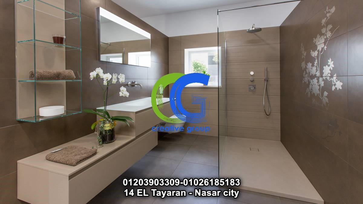 معرض وحدات حمام بولى لاك – كرياتف جروب –01203903309   109425628