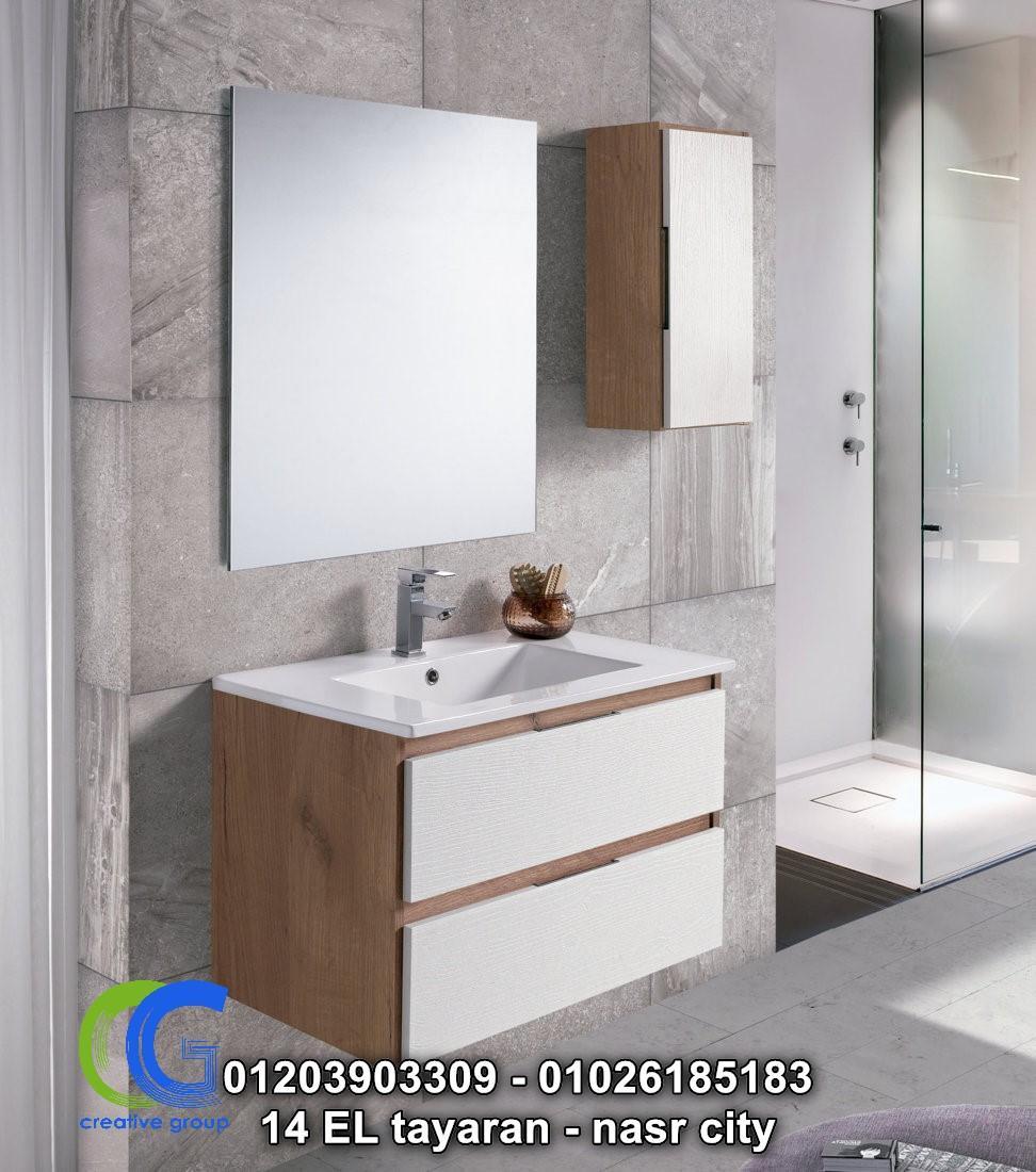 معرض وحدات حمام بولى لاك – كرياتف جروب –01203903309   845359740