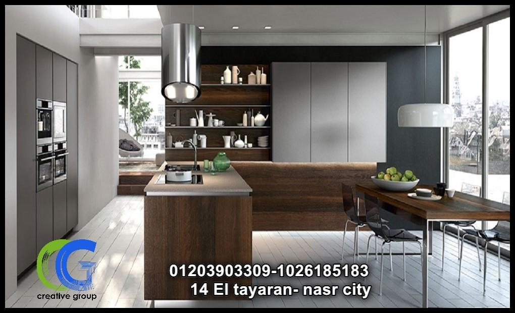 مطبخ خشب ( اسعار مميزة )- كرياتف جروب 01203903309  649983324