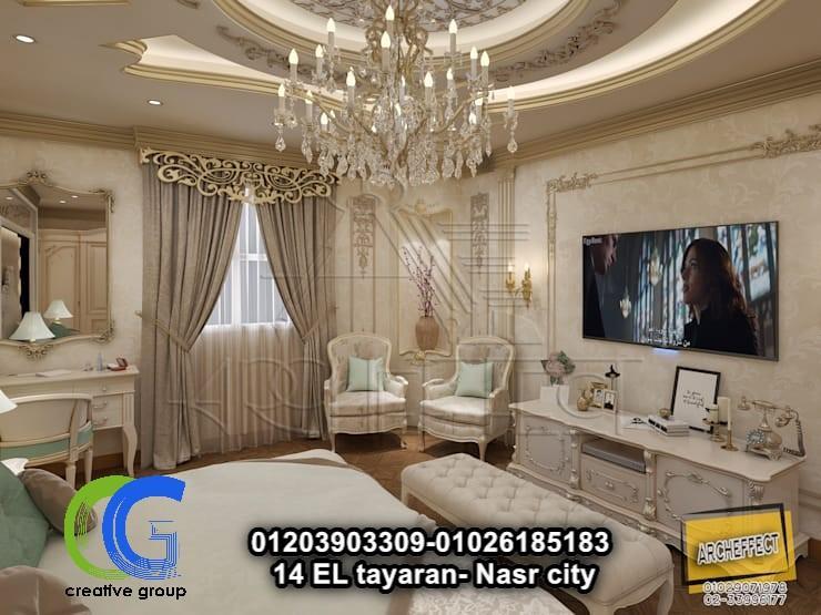 افضل شركة ديكورات في مصر - كرياتف جروب للديكور - 01026185183  201345604